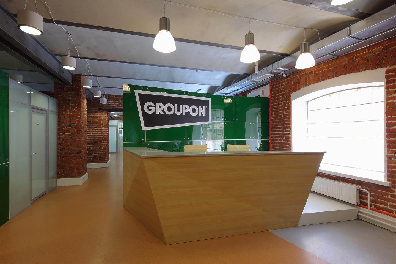 офис GROUPON на Солженицына