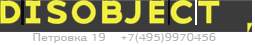 Disobject Architects | Архитектурное Бюро